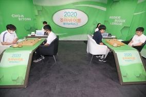 조아제약 후원, '제3회 조아바이톤 루키바둑리그' 개막