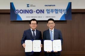 올림푸스한국, 대한암협회와 '고잉 온(Going-on) 캠페인' 시작