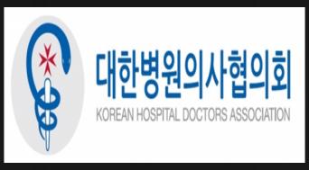 병원의사협의회, 정부 의대정원 확대 정책 문제점 지적