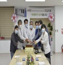 충북대병원, 충청권 최초 주사제 자동 조제 시스템 도입