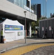 서울시 서남병원, 의료취약계층에 폐렴구균 무료예방접종 실시