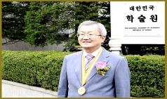채종일 건협 회장, 대한민국학술원상 수상