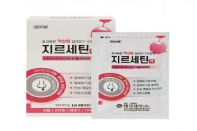 태극제약, 알레르기 치료제 '지르세틴액' 출시