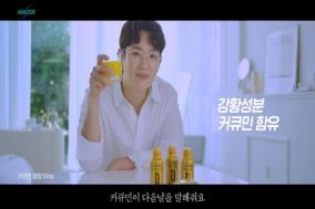 한독 '레디큐', 장성규 모델 신규 광고 캠페인 전개