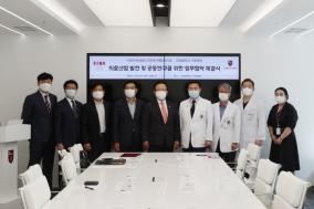 고대구로-한국산업단지경영자연합회서울, 업무협약 체결