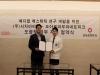 시지바이오, 오아로피부과네트워크와 포괄적 업무 지원 협약