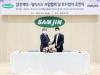 삼진제약, 디지털 헬스케어 의료기기 사업 진출