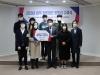 원광약대 총동문회, '2020년 원약 장학재단 장학금 수여식' 개최