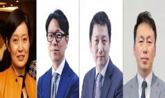한미약품그룹, 2021년 새해 임원 승진 인사 단행