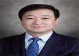 대구첨복재단 실험동물센터장에 김길수 경북대 교수 임명