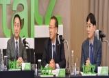한국릴리, 인터루킨-17A 억제제 '탈츠' 심포지엄 성료
