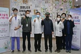 인천의료원, 저소득층 의료비 지원 '인천 손은 약손' 사업 시행