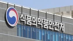 식약처, 유통 '리팜피신'서 불순물 1.68~6.07ppm 검출