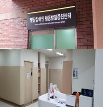 충북대병원, 새 자폐스펙트럼장애 정밀평가로 진단 정확성 높여