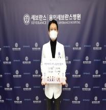 최동훈 용인세브란스병원장 '어린이보호구역 교통안전 챌린지' 동참