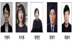 JW중외제약 후원 제28회 서울시약사대상 수상자 선정