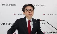 """최혁용 """"전국민 백신 접종에 한의사들 앞장설 것"""""""