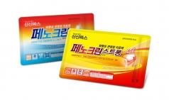 신신제약, 퇴행성관절염 치료제 '페노크린 스트롱' 출시