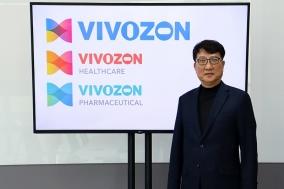 비보존그룹, 계열사 '비보존 제약' 사명 발표와 새 그룹 CI 공개
