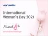 애니메디솔루션, 사내 유방암 인식 개선 캠페인 진행