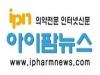 [사고] 아이팜뉴스가 강북구 번동으로 사무실을 이전합니다