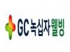 GC녹십자웰빙, 암악액질 신약 'GCWB204' 근육위축 억제효과 확인