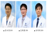 세브란스병원, 초소형 무선 심박동기 효과 확인