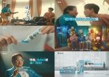 '풀케어 플러스크림', 이무송과 함께 한 신규 디지털 영상 공개