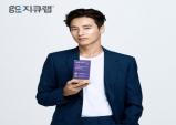 일동제약, '지큐랩 포스트바이오틱스 RHT' TV CM 론칭
