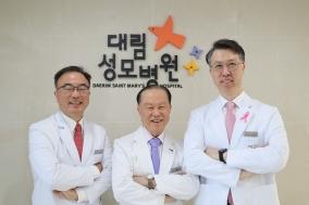 대림성모병원, 홍준석 병원장·김성원 이사장 취임