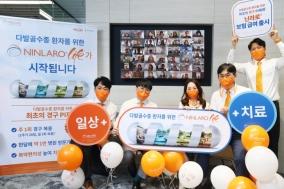 한국다케다제약, '닌라로' 보험급여적용 기념행사 진행
