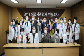인천나은병원, 3주기 연속 의료기관 인증 획득