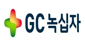GC녹십자, '헌터라제 ICV' 일본 출하