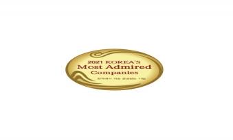유한양행, '가장 존경받는 기업' 18년 연속 선정 영예
