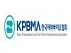 제약바이오협, 공정경쟁규약 지침서 '2021 CP가이드북' 발간