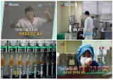 현대약품, KBS2서 '미에로화이바' 역사 및 생산 과정 공개 '눈길'
