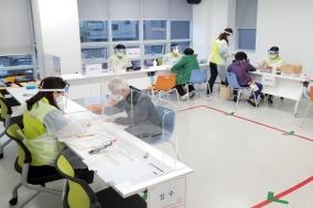 서울시 서남병원, 찾아가는 서남동행진료 전산시스템 도입