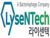 라이센텍, 엔도라이신 항생제 복지부 전임상 과제 선정