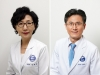 분당 차병원 안희정 교수팀, 항암 효능 증가된 NK세포치료제 개발