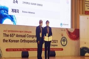 고대안암 이순혁-장우영 교수팀, 대한정형외과학회 학술본상 수상