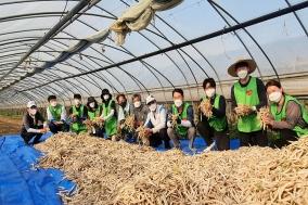 한국건강관리협회, '국민과 함께하는 농촌봉사활동' 참여