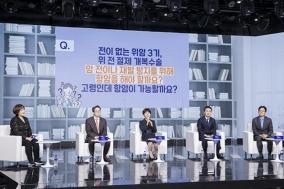 '2021 대국민 항암 심포지엄' 성료…전문의와 실시간 소통 '호응'