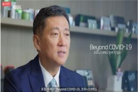 휴젤, 미용·성형 학술심포지엄 '2021 H.E.L.F in Seoul' 성료