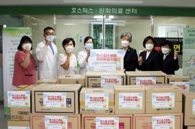 인천의료원, 구세군한국 여성사역부로부터 후원물품 받아